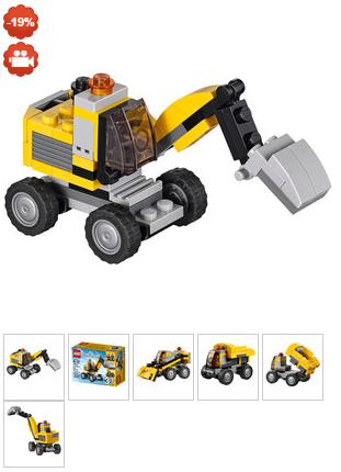 excavator-de-mare-putere